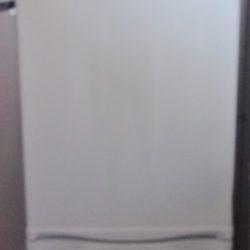 Réfrigérateur combiné FRIGELUX
